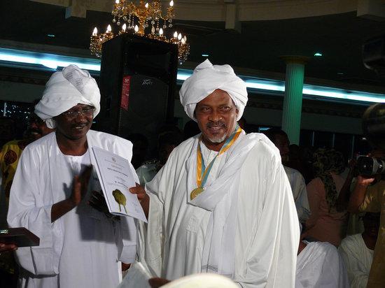 Khartoum, Sudan: wipo awrds