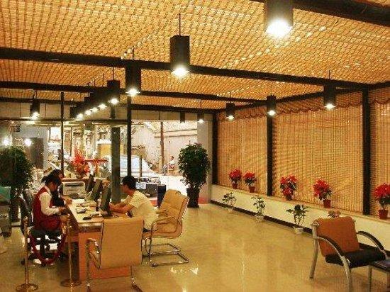 Atravis Express Hotel (Beijing Dongsi): Lobby