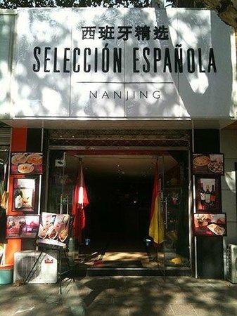 Selección Española: Front entrance