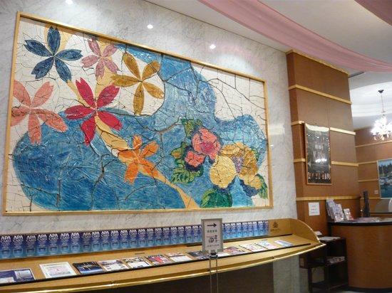 APA Hotel Kanazawa Ekimae: lobby