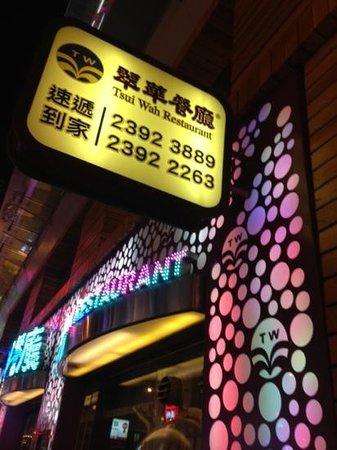 Photo of Chinese Restaurant Tsui Wah Restaurant at 大興村大興商場第2期75號, Hong Kong, Hong Kong