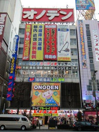 Shinjuku Washington Hotel Main: Alrededores del hotel
