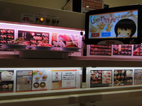 Genki Sushi, Shibuya: Genkizushi