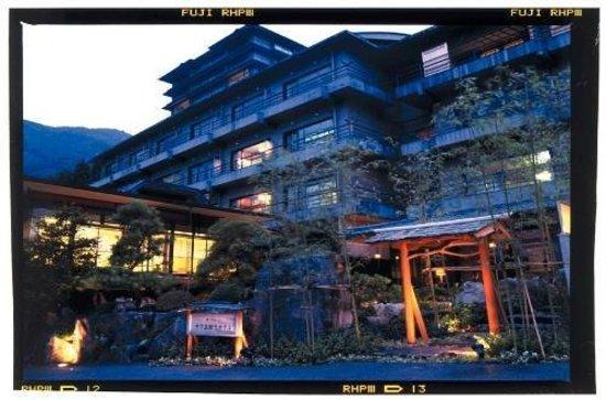 Photo of Gero Kanko Hotel