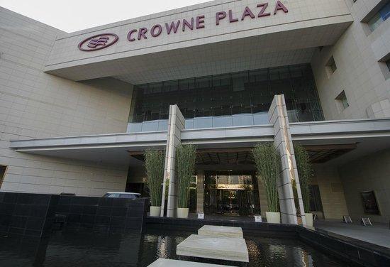 Crowne Plaza Xi'an: Main Entrance