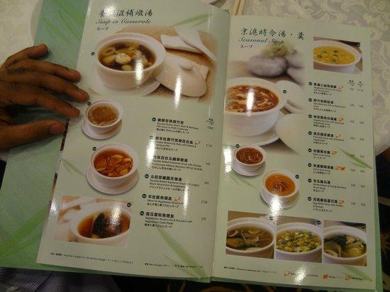 Kung Tak Lam: menu