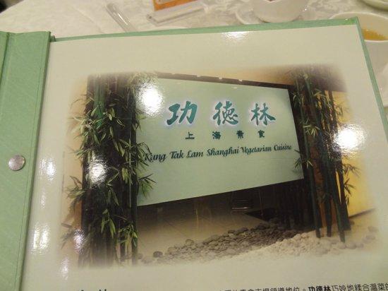 Kung Tak Lam: the restaurant name...