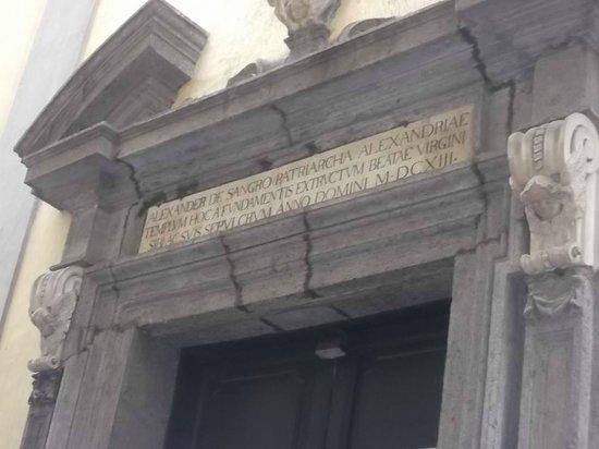 Cappella Sansevero: Entrata Cappella