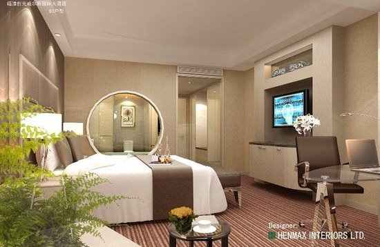 Fuqing, China: Guest Room