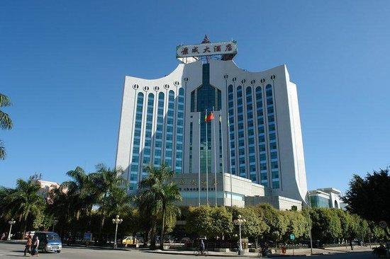 Jingcheng Hotel: Hotel
