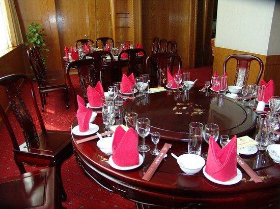 Jingcheng Hotel: Restaurant