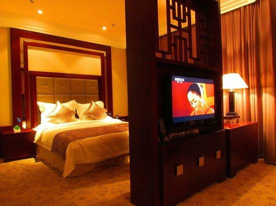 Ruida Boutique Business Hotel Lanzhou Heping: Room