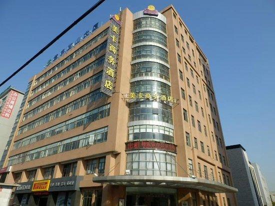 Hanting Express Shanghai Caohejing Yishan Road: 下階はオフィスです