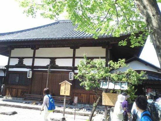 Asuka-dera Temple Old Site: Kodo