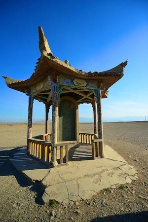 Jiayuguan Fortress: Demarcation Point - past this was no longer China
