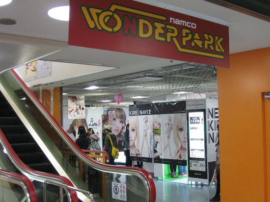 Prabo Sapporo (Wander Park Sapporo)