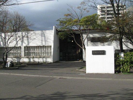 札幌市手稲記念館