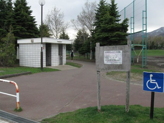 Hoshioki Park