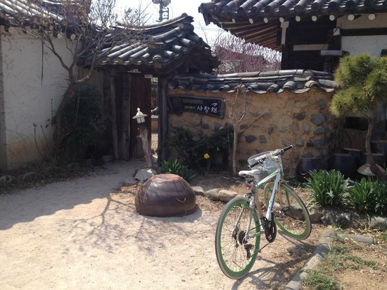 Sa Rang Chae Guesthouse: Ground