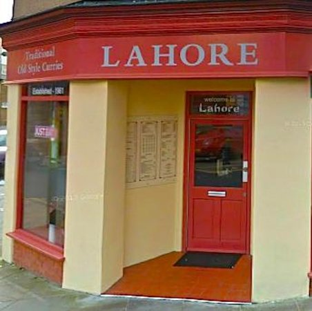 Entrance to the New Lahore