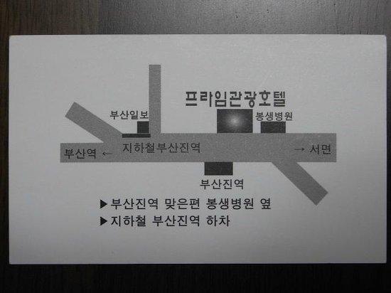 Prime Tourist Hotel: hotel card 2