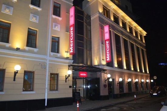 Mercure Arbat Moscow: Hotel ubicado en una especie de