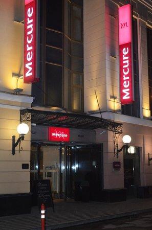 Mercure Arbat Moscow: Entrada
