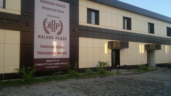 Kaluga Plaza: Вход в эконом номера