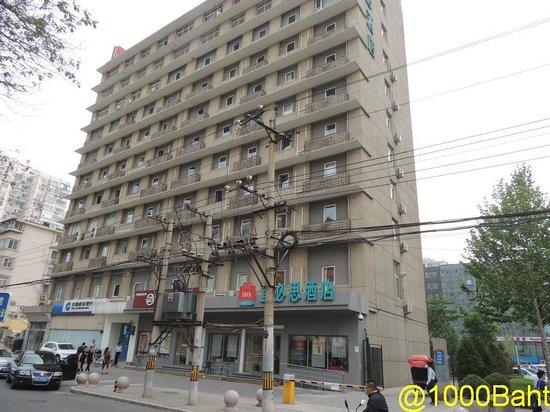 Ibis Beijing Dongdaqiao: Eingang