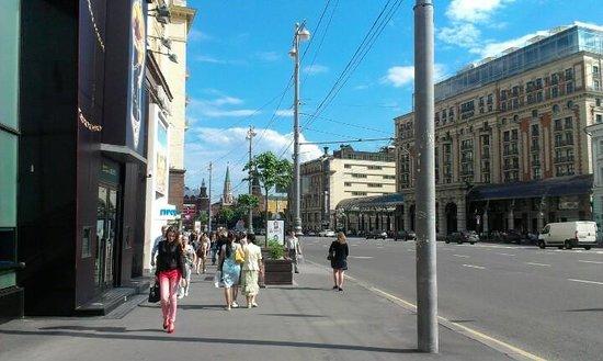 Tverskaya Street (Ulitsa): Вид на Московский Кремль