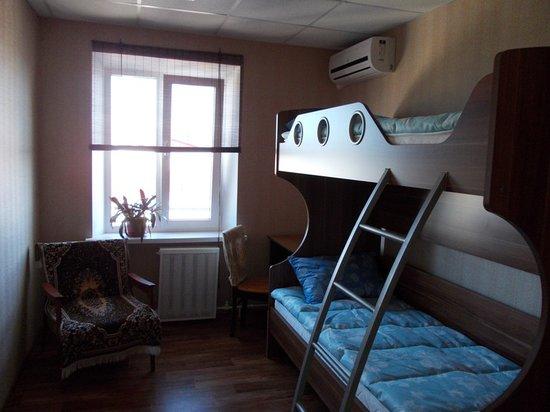 Yuzhnyy Gorod Hostel