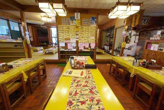 Nagumagai Restaurant