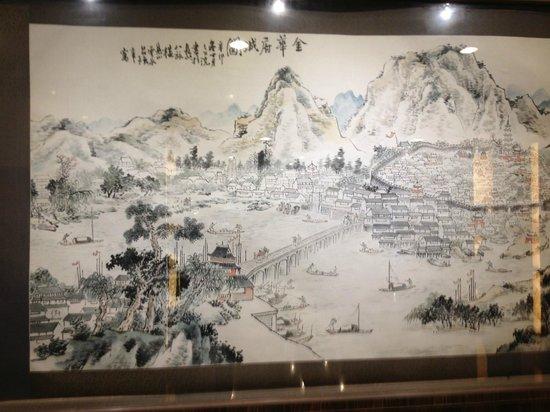 Narada Hotel Jinhua: Great Mural