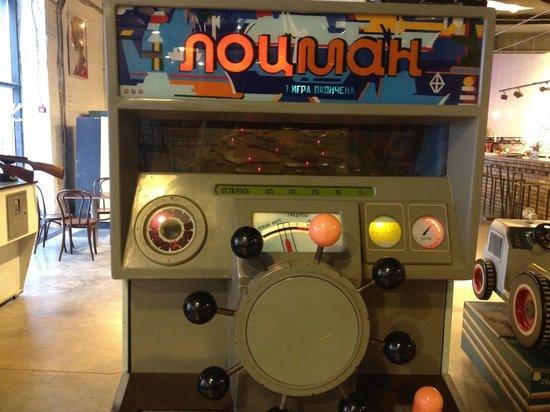 Где можно поиграть в игровые автоматы в сокольниках интернет клуб автоматы играть бесплатна