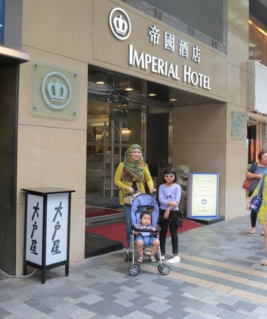The Imperial Hotel: In front of hotel