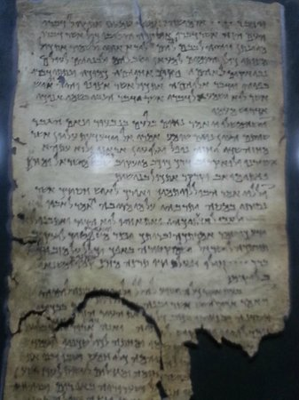 The Jordan Museum: one of the Dead Sea scrolls