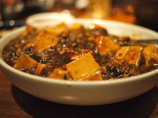 Beijing Kitchen At Grand Hyatt Macau: One of the best tofu dishes ever. With pickled relish mixed somewhere in there.