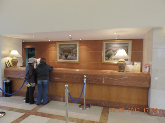 Nazareth Ilit Plaza Hotel: Reception