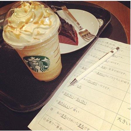 Starbucks Coffee Shibuya Tsutaya: I love to study in starbuks ,,!