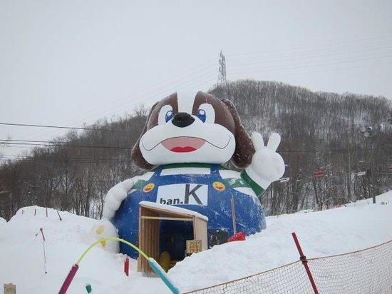 Sapporo Bankei Ski Area: マスコット?