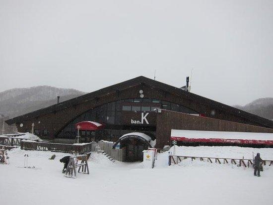 Sapporo Bankei Ski Area: センターハウス