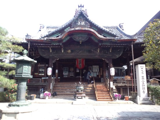Gyogan Temple
