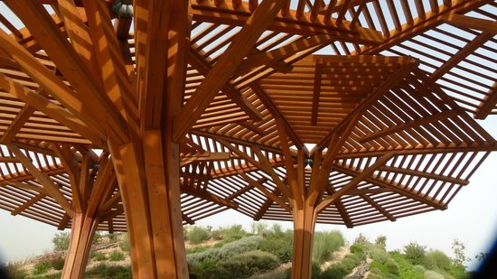 Or Yehuda, Israel: Pergola in Amphitheater