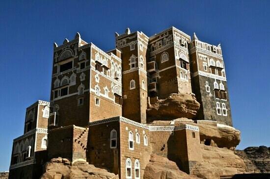 Sanaa, Yemen: اليمن - صنعاء - دار الحجر