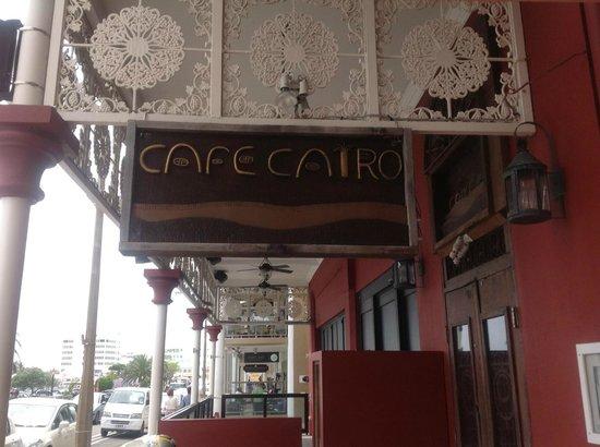 Cafe Cairo : Entrance