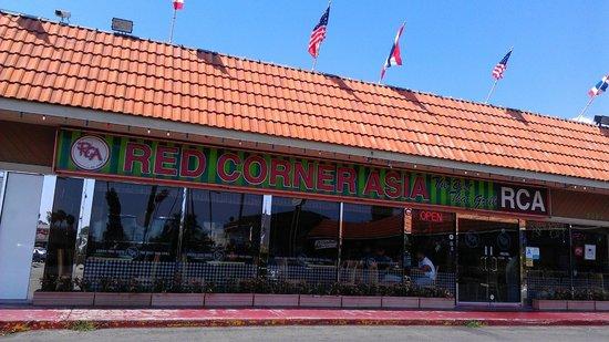 Red Corner Asia: restaurant facade