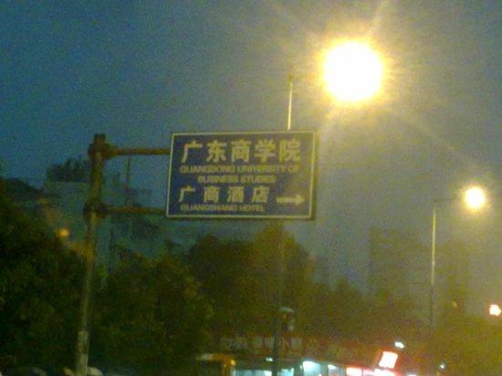 Lavande Hotel Guangzhou Pazhou: hotel in an Uni