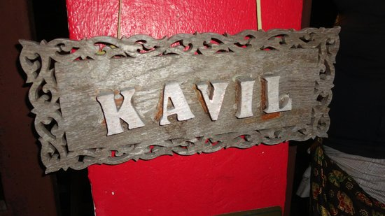 Kavil Guesthouse: Gate