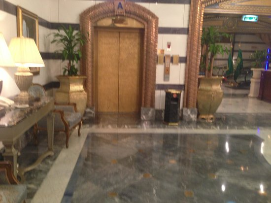 InterContinental Dar Al Tawhid: Hotel interior
