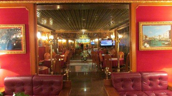 Hotel Venezia: entrada